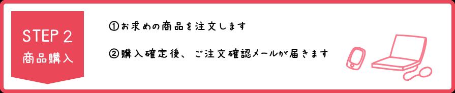 goriyou01_2