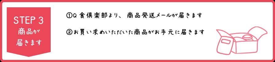 goriyou01_3