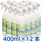 400ml_spray